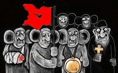 Иллюстрация с сайта zavtra.ru