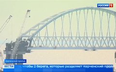 Крымский мост. Стоп-кадр из телепередачи