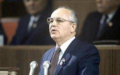 Михаил Горбачев. Фото с сайта history4you.ru