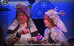 Сцена из мюзикла «Щелкунчик и Мышиный Король». Фото предоставлено пресс-службой