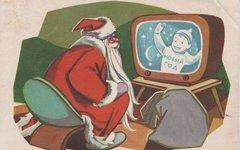 Новогодняя открытка 1962 года