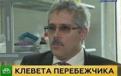 Стоп-кадр из передачи НТВ с участием Григория Родченкова