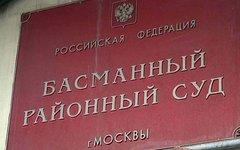 Фото сайта mos-gorsud.ru