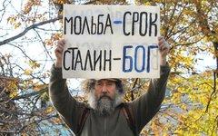 Лозунг © KM.RU, Филипп Киреев