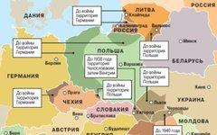 Изображение с сайта www.aif.ru
