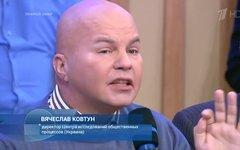 Вячеслав Ковтун. Стоп-кадр с видео с сайта fileclub.ws