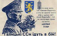 Изображение с сайта posprikaz.ru