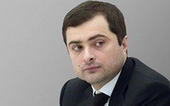 Владислав Сурков. Фото с сайта government.ru