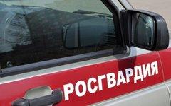 Фото с сайта rosgvard.ru