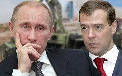 Владимир Путин и Дмитрий Медведев. Коллаж © KM.RU