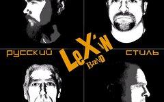 LEX'in Band «Русский Стиль»