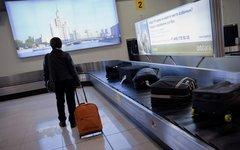 Придумай имя аэропорту