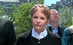 Тимошенко пообещала добиваться от России «компенсации» в размере около €100 млрд