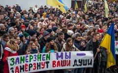 На Украине прошли массовые протесты из-за отсутствия тепла