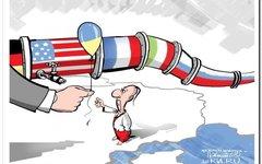 Карикатура с сайта vk.com/supercartoon