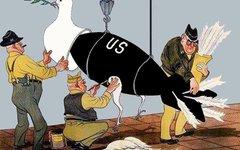 Карикатура с сайта zavtra.ru