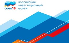 Изображение с сайта rusinvestforum.org