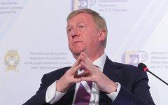 Анатолий Чубайс © KM.RU, Алексей Белкин