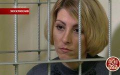 Ольга Алисова. Стоп-кадр из телепередачи