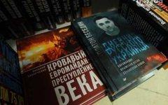 Фото с сайта 057.ua