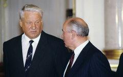 Борис Ельцин и Михаил Горбачев © РИА «Новости», Александр Макаров