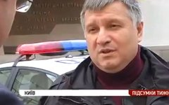 Арсен Аваков. Стоп-кадр из телепередачи