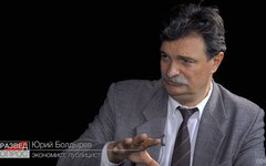 Юрий Болдырев. Фото из группы Ю. Болдырева во ВКонтакте