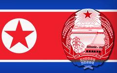Флаг и герб КНДР. Коллаж © KM.RU