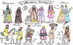 Изображение с сайта khazin.ru
