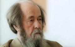 Александр Солженицын. Стоп-кадр с видео