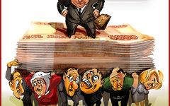 Карикатура с сайта novodar.ru