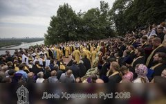 Стоп-кадр с вмдео празднования 1030-летия Крещения Руси в Киеве