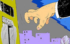 Иллюстрация с сайта delyagin.ru