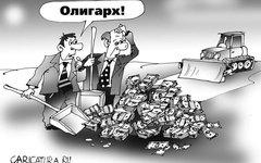 Картинка с сайта caricatura.ru