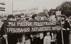 Народный фронт Латвии