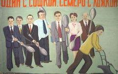 Россия бьет рекорды по количеству госслужащих