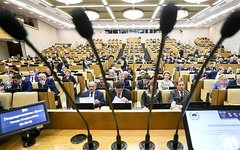 Зал пленарных заседаний Государственной Думы