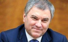Вячеслав Володин. Фото с Накануне.RU