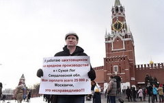 Антиэффект пропаганды: в России раздувается межрегиональная рознь