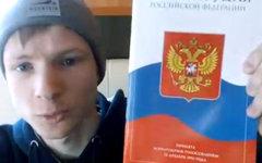 Кто бросит камень за оскорбление Конституции в сироту Горланова