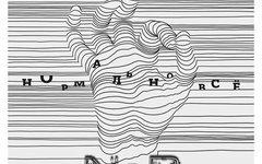 Сергей Бобунец и N & B «Нормально все» (интернет сингл)