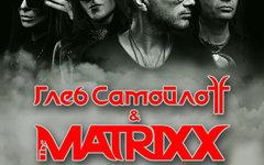 Глеб Самойлоff & The MATRIXX, 19 декабря, «16 Тонн»