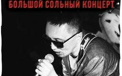 Ермен Ержанов исполнил свою последнюю песню для «Адаптации»