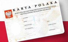 Польша опустошит Беларусь с помощью Карты поляка?