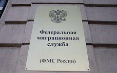 Владимир Путин утвердил Концепцию государственной миграционной политики