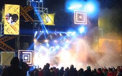 Зимняя версия самого крупного электронного фестиваля России установила несколько