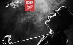 Гарик Сукачев исполнил песни, написанные только для А.Ф. Скляра