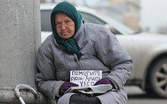 «Нет денег даже на хлеб»: как выживают бедные
