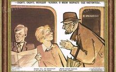 Московский психолог призвала не уступать место в транспорте пожилым людям