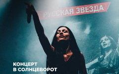Мара спела об убийстве Никиты Белянкина и Сергея Чуева